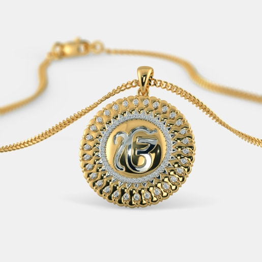 The Sacred Ek Onkar Pendant