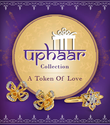 Uphaar Collection